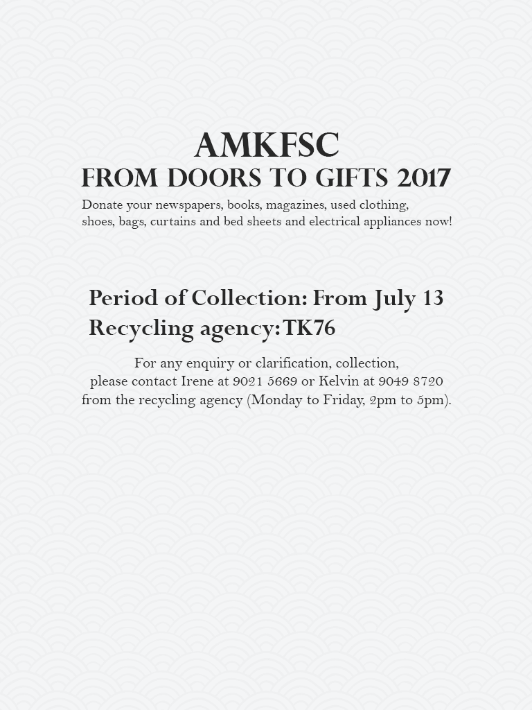 AMKFSC From Doors to Gifts 2017