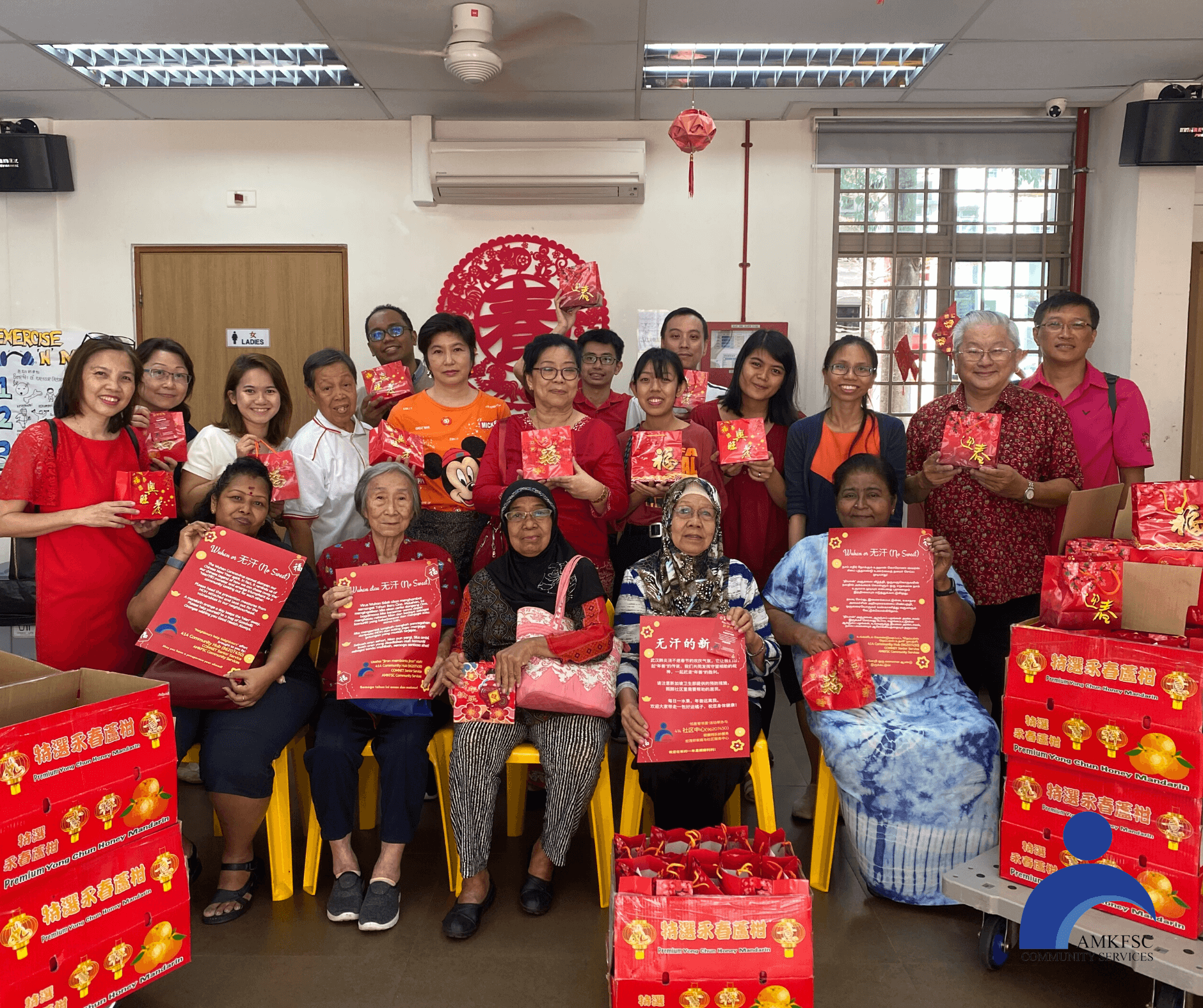 WU HAN (No Sweat) Community Initiated Orange Distribution